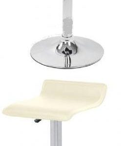 Peru Low Back Kitchen Bar Stool Padded Seat Height Adjustable Swivel