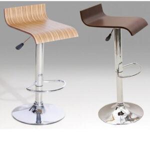 Zeesy Beech Or Walnut Bar Kitchen Breakfast Bar Stool Seat Height Adjustable