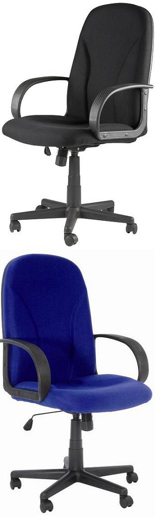 Brookline Exec Highback Office Chair With Adjustable Backrest