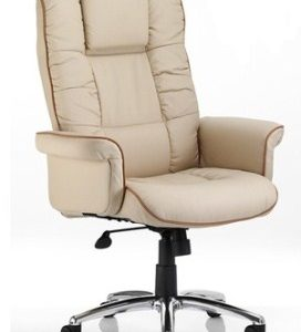 Chel Leather Swivel Adjustable Office Chair