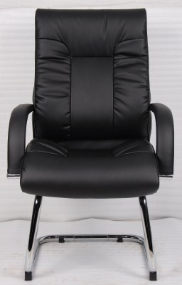 Derba Leather Cantilever Chair
