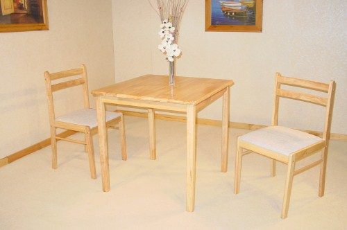 Dana Square Wood Table And 2 Chairs
