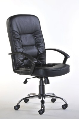 Here Leather Swivel Office Chair
