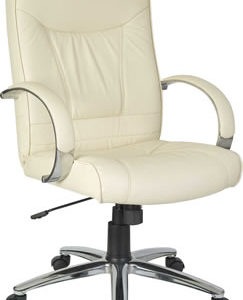 Naris Cream Leather Faced Office Chair Stylish And Modern