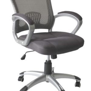 Henna Grey Mesh Office Chair - Swivel Adjustable