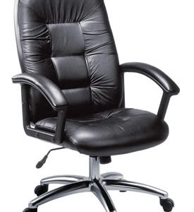 Rexford Office Chair