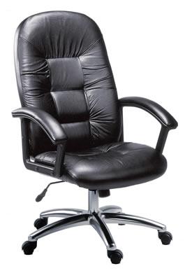 Rexford Office Chair