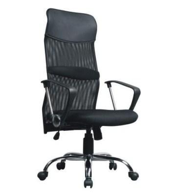 Sati Mesh Office Chair