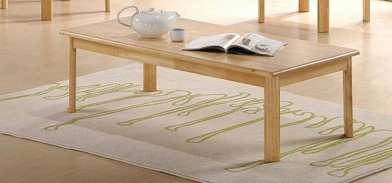 Yasmin Natural Oak Wood Coffee Table