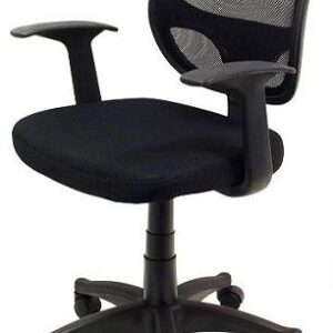 Monty Ops Chair - Mesh