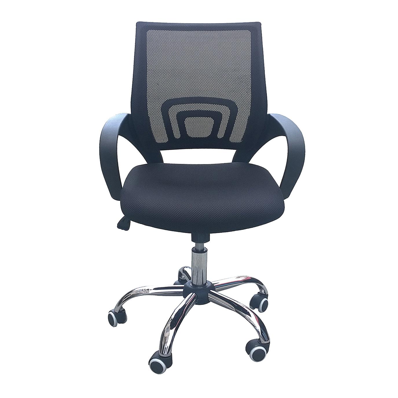 Eastner Mesh Back Office Chair Black